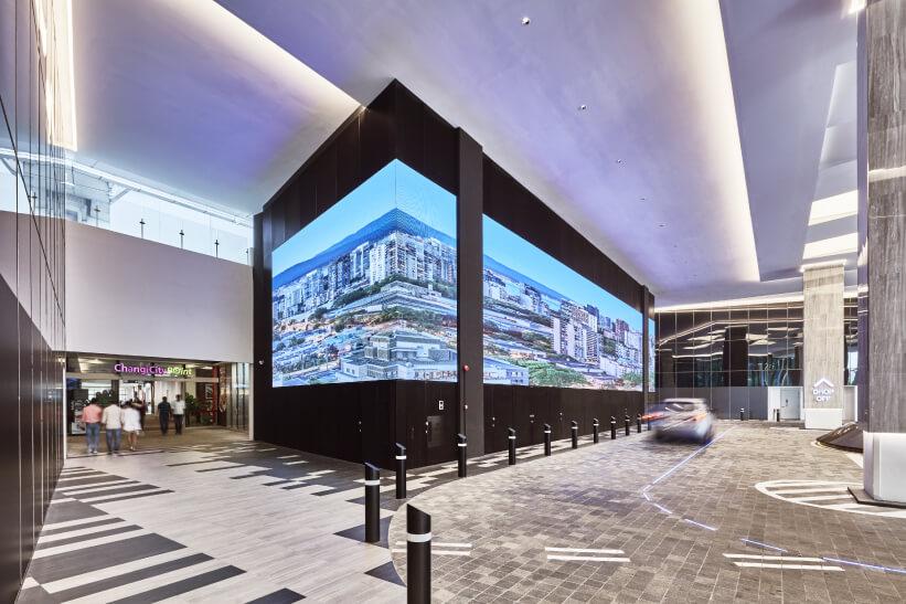 One@Changi City Porte Cochère