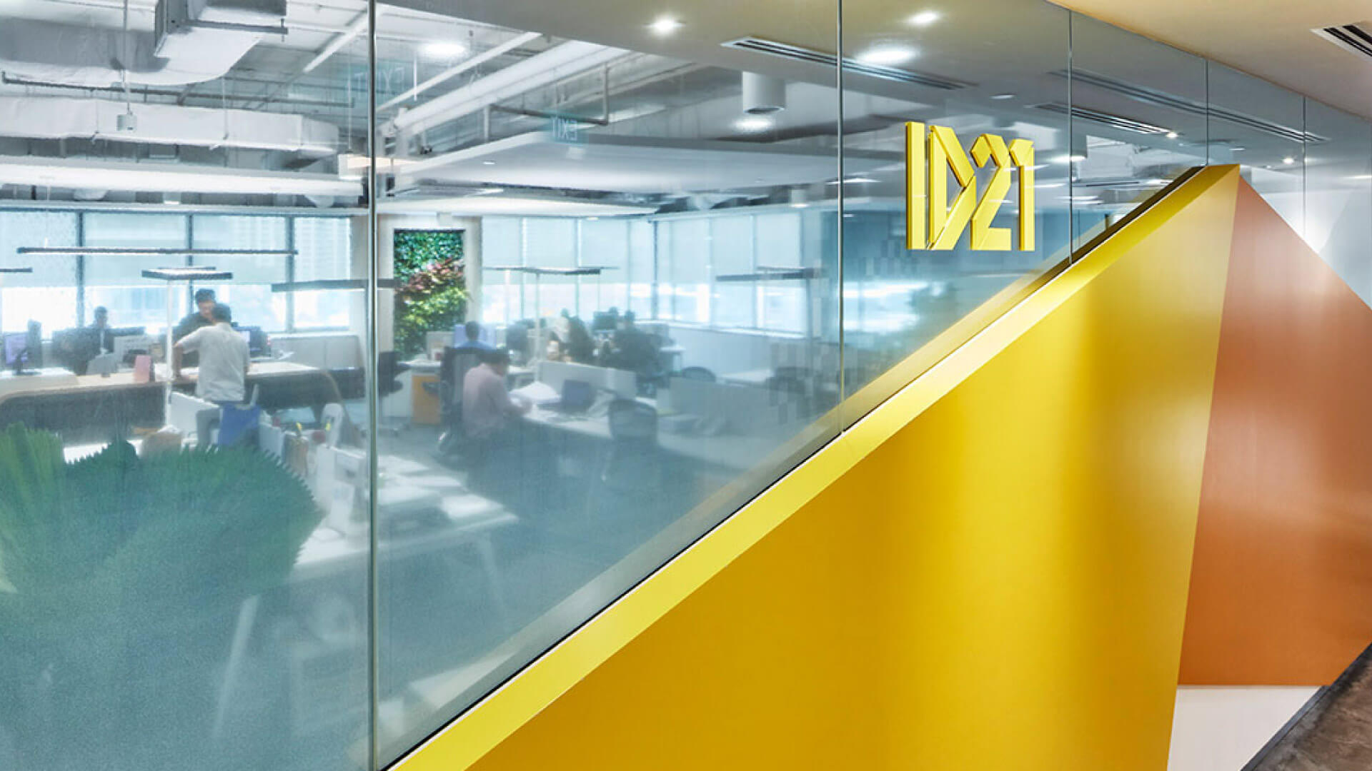 ID21 Bids a Fond Goodbye to Iconic Fifth Floor Office…